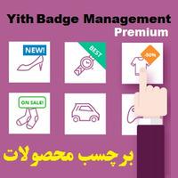 افزونه YITH WooCommerce Badge Management Premium
