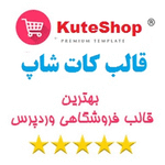 KuteShop Theme