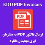 EDD PDF Invoices