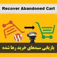 افزونه WooCommerce Recover Abandoned Cart