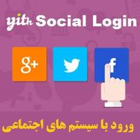 YITH WooCommerce Social Login Premium