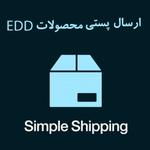 EDD Simple Shipping