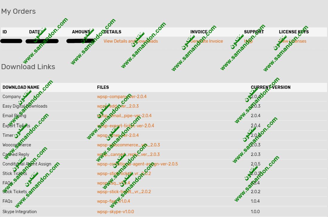 فاکتور خرید اورجینال افزودنی هایwp support plus