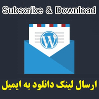 افزونه Opt-In Downloads یا Subscribe & Download