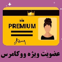 YITH WooCommerce Membership Peremium
