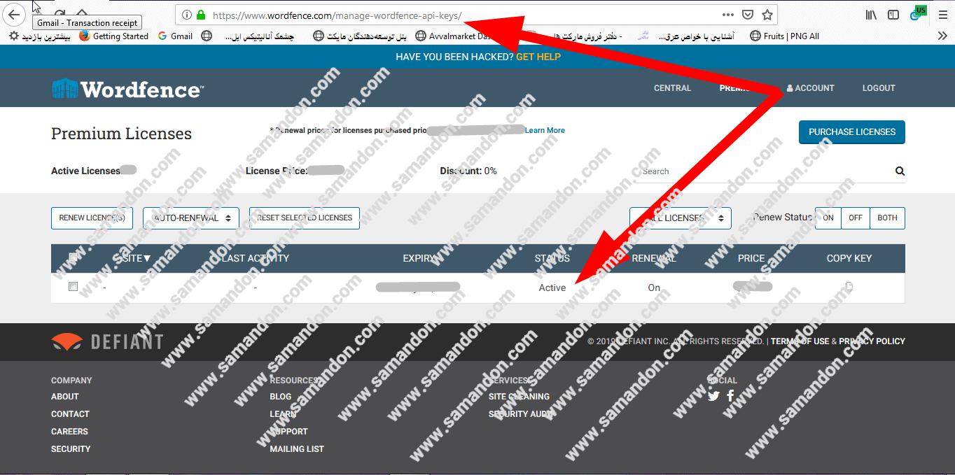 فاکتور خرید اورجینال افزونه Wordfence از وبسایت رسمی وردفنس به عنوان اولین وبسایت در دنیا و ایران