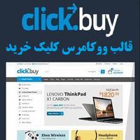 clickbuy