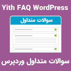 دانلود افزونه Yith FAQ Plugin for WordPress Premium
