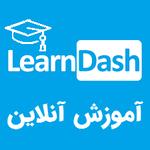 دانلود افزونه LearnDash