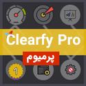 افزونه Clearfy Pro