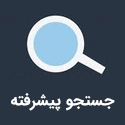 افزونه Ajax Search Pro