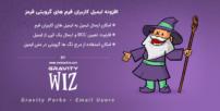 افزونه ایمیل کاربران گرویتی فرمز | Gravity Perks - Email Users